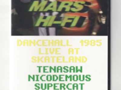 STEREO MARS HI-FI DANCEHALL 1985 LIVE at SKATELAND