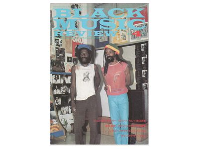BLACK MUSIC REVIEW No.77 4月号