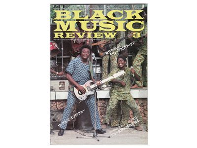 BLACK MUSIC REVIEW No.98 3月号