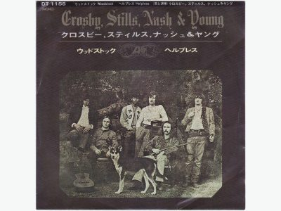 Crosby, Stills, Nash & Young – Woodstock