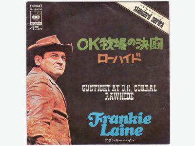 Frankie Laine – Rawhide