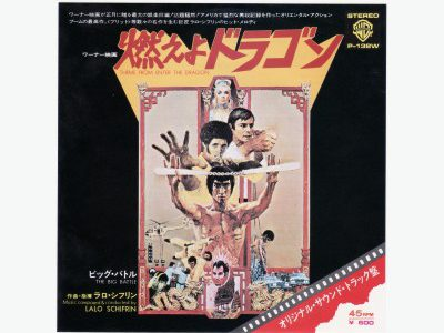 Lalo Schifrin – Theme From Enter The Dragon