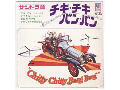 Original Cast Soundtrack – Chitty Chitty Bang Bang