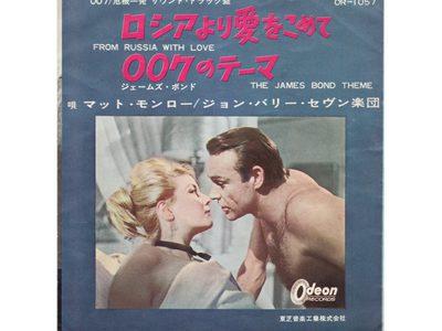 John Barry & Matt Monro – James Bond Theme