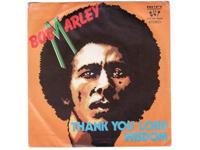 Bob Marley & The Wailers – Thank You Lord