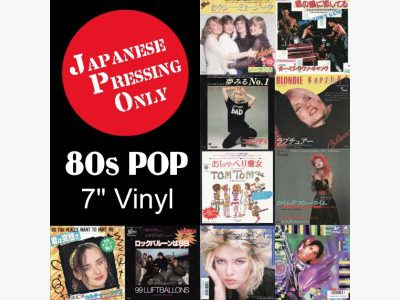 80s Pop (7inch Vinyl Japanese Pressing Only) Vol.1 10枚セット