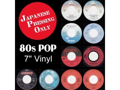 80s Pop (7inch Vinyl Japanese Pressing Only) Vol.2 10枚セット