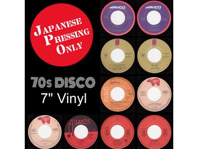 70s Disco (7inch Vinyl Japanese Pressing Only) Vol.1 10枚セット