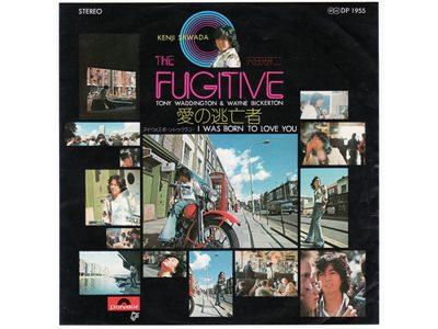 Kenji Sawada 沢田研二 – 愛の逃亡者 The Fugitive