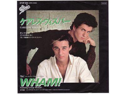 Wham! – Careless Whisper