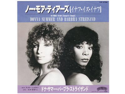 Barbra Streisand And Donna Summer – No More Tears (Enough Is Enough)