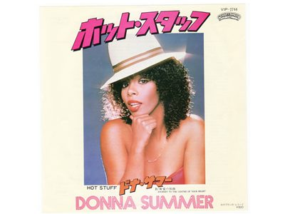 Donna Summer – Hot Stuff(ホット・スタッフ)