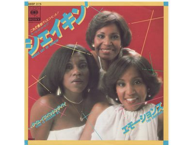The Emotions – Whole Lot Of Shakin' 見本盤