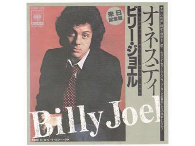 Billy Joel – Honesty 見本盤
