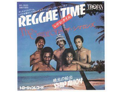 The Cimarons – Reggae Time